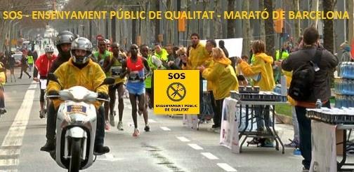 sos_ensenyament_marato