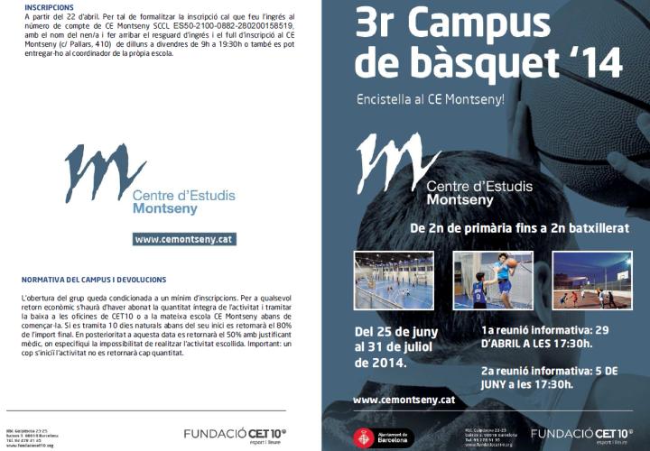 campus_basquet